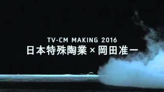 NGKスパークプラグ、NTKニューセラミックの製造、販売を行う日本特殊陶...