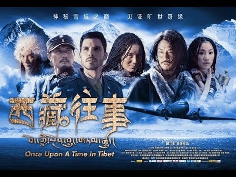 Tibetan Movie : A Love Story - Once upon a time in Tibet[orginal full] Sub: English