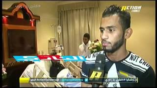 ฆوالد لاعب نادي ฆالاتحادฆ سلطان مندش يتحدث عن نجاح عمليته وادارة النادي والجماهير