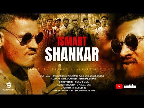 Ismart Title Song - Full Video | iSmart Shankar | Ram Pothineni, Nidhhi Agerwal & Nabha Natesh