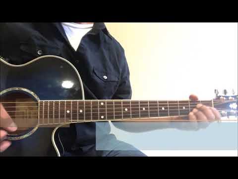 Gairi Khet - Guitar Lesson