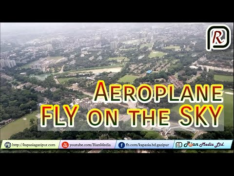 Lets see Aeroplane how to fly on the SKY