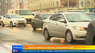Циклон принесет в Москву аномальное тепло