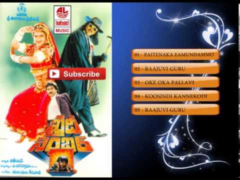 khaidi number 786 telugu movie songs free