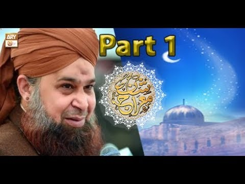 Mehfil-e-Naat - 14th April 2018 - Part 1 - ARY Qtv