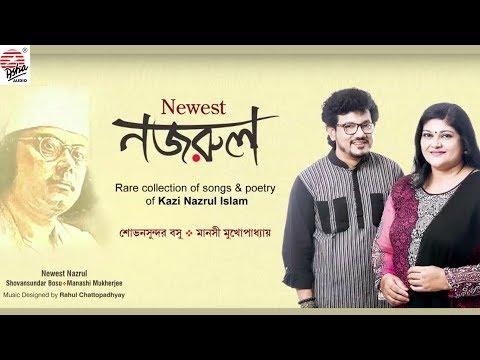 Newest Nazrul | Songs & Recitation  | Shovansundar | Manashi | Kazi Nazrul Islam