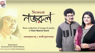 newest nazrul songs recitation shovansundar manashi kazi nazrul islam
