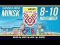 Belarus - France. Velcom 4 Nations Cup