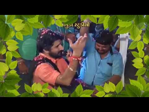 New vidio 2017  gaman bhuvaji