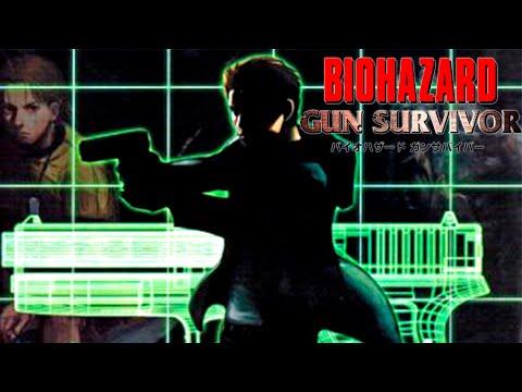 BioHazard: Gun Survivor (PC) [惡靈古堡:生存遊戲] (1/4)