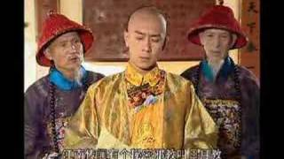 Voyage of Emperer Qian Long to Jiang Nan (乾隆皇下江南) Ep1 Pt3