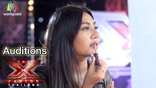 คุณเกต สาวใต้ที่มีความฝันอยากเป็นนักร้องเหมือนพี่สาว | Auditions Round | The X Factor Thailand
