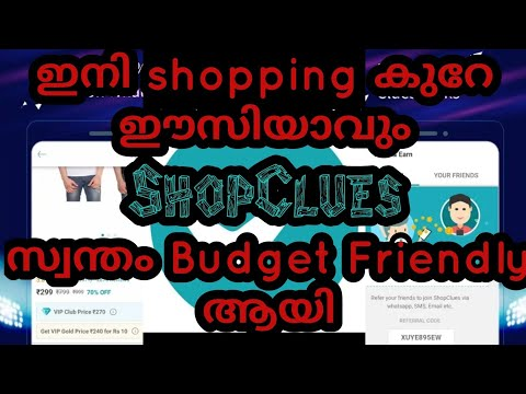 #-shopclues-#-one-of-the-best-shopping-app-#-app-review-in-malayalam-#-a4-apps-#