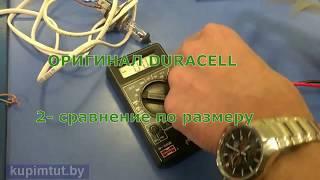 видео Купить Батарейка Energizer