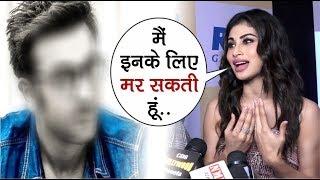 Is Bollywood Actor Ki Deewani Hain Mouni Roy | Bramhastra | Ranbir Kapoor