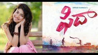 Fidaa Teaser | Varun Tej | Sai Pallavi | Trailer