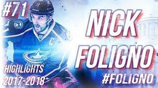 NICK FOLIGNO HIGHLIGHTS 17-18 [HD]