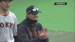 【ハイライト】巨人春季キャンプ史上最速の紅白戦!石川HR&若手の積極的な走塁が光る!