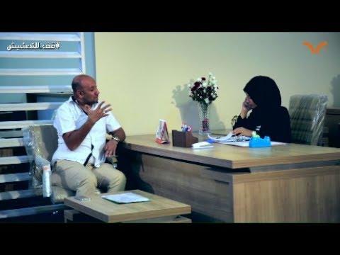 محمد قاسم وأفضل طريقة لصناعة الحلاوة ..#قف_للتحشيش
