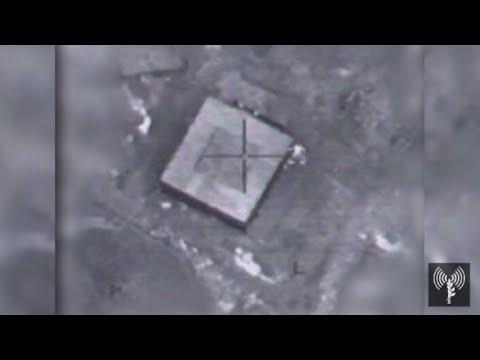 Israel admite ataque a reator sírio
