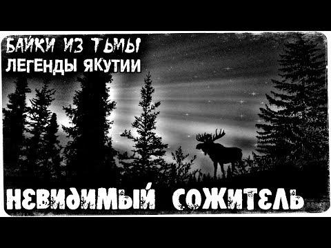 гелиос знакомства якутск