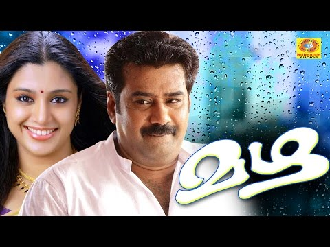 Evergreen Film Songs | Mazha | Biju Menon & Samyuktha Varma | Superhit Melody Songs | Jukebox