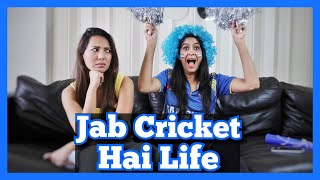 When Cricket Is Life | feat. Rochelle Rao | Rickshawali