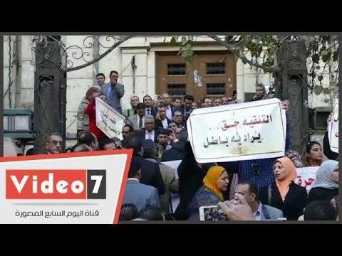 نقابة المحامين تغلق أبوابها أثناء وقفة تنفيذ حكم الإدارية بإلغاء ضوابط القيد  - نشر قبل 5 ساعة