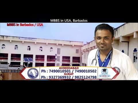 MBBS in Barbados/USA, top medical college in central america, ,Washington university of barbodos