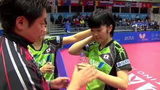 2017 World Junior Championships - Women's Team: KIHARA Miyuu (JPN) ...