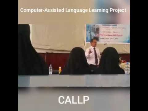 CALL Workshop for Teacher Educators at Sana'a University 3