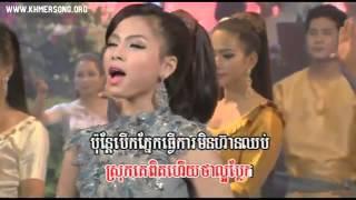 Chol Chhnam Nik Srok Vanilla Khmer Karaoke 2014 YouTube