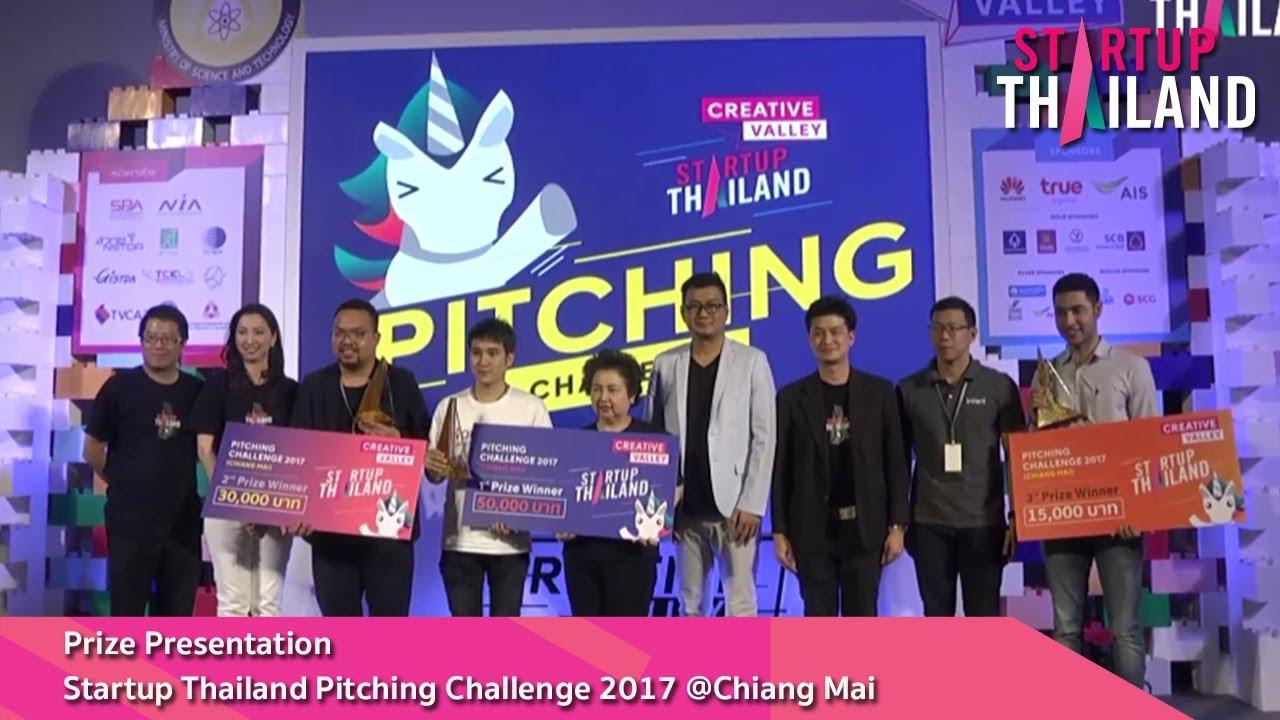 พิธีมอบรางวัล Startup Thailand Pitching Challenge 2017 @ Chiang Mai