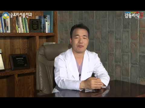 안과의사들은 왜 라식수술을 안하나요