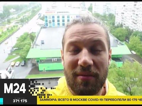В Москве прогнозируется ухудшение погоды - Москва 24