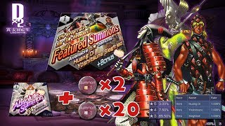 Kiyodo Summons a Bunch of Things for New Years [Gacha Pull] ║ SMT