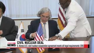 S. Korea-U.S. civil nuclear cooperation agreement meets all legal requirements: