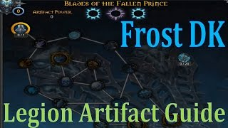 Legion Artifact Talents - Frost Death Knight Guide - PvP / PvE / Leveling Talk