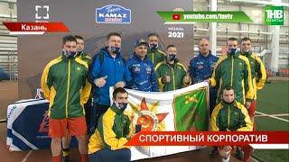 В Казани открылся Всероссийский зимний корпоративный фестиваль ТНВ