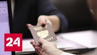 Смотреть видео Подарки, налоги, кредиты и цены на 2020 год: как изменится жизнь россиян после боя Курантов - Росс… онлайн
