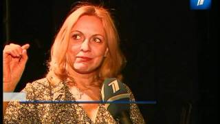 В Русском театре очередная премьера