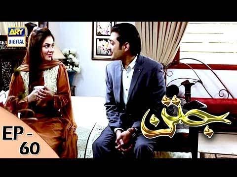 Jatan - Episode 60 - 13th February 2018 - ARY Digital Drama