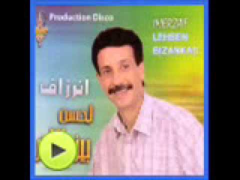 MP3 TÉLÉCHARGER BIZNKAD