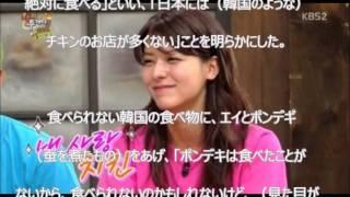 藤井美菜がバラエティ番組「ハッピートゥギャザーシーズン3」にて 韓国...