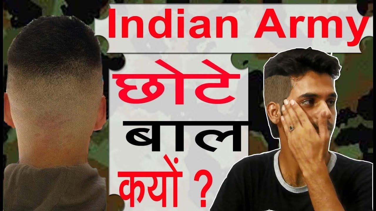 indian army short haircut facts भारतीय सेना में छोटे बाल रखने के मुख्य कारण