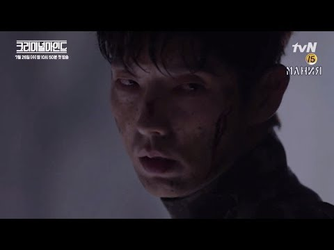Кадры из фильма Мыслить как преступник (Criminal Minds) - 1 сезон 22 серия