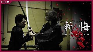 今回は殺陣の講師をされている舛本昌幸さんにご協力をいただき 侍映画を...
