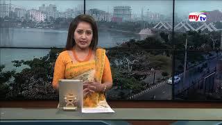 Latest mytv Zela News Update।05:00pm। Friday। 18. 01.19