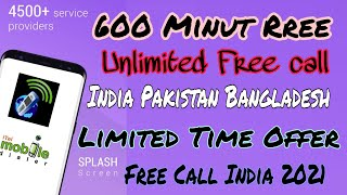 How To Unlimited Free Call iTel Mobile Dialer Express 600 Minut Free Call India | #SochoDell screenshot 5
