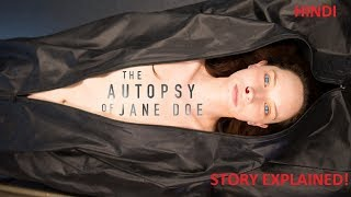 The Autopsy of Jane Doe (2016) Ending Explained in Hindi